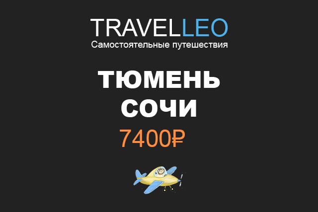 Авиабилеты москва омск прямой рейс цена 2017