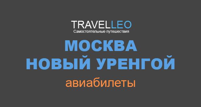 Авиабилеты в хорватию из москвы купить