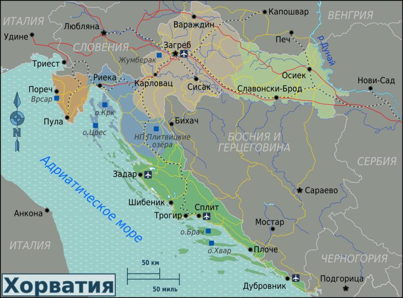 Хорватия отдых 2017