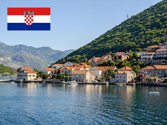 Туры в Хорватию на 2017 год