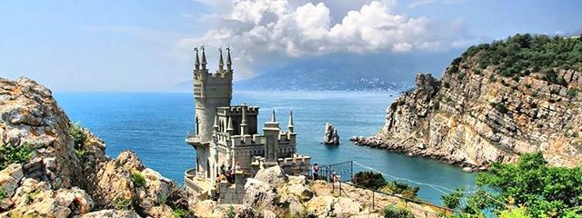 Туры в Крым из Москвы от 6300