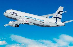 Aegean: из Москвы на Крит за 6900 рублей