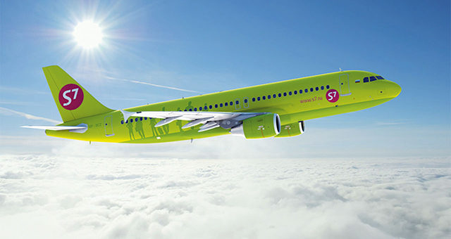 Авиакомпания S7 Airlines - официальный сайт, регистрация на рейс