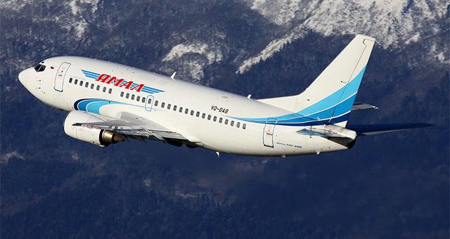 Авиакомпания Ямал - официальный сайт, регистрация на рейс