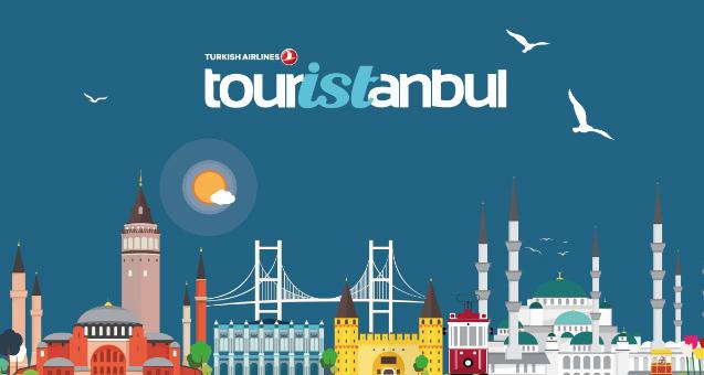 Turkish Airlines: бесплатный отель и экскурсии при стыковке в Стамбуле