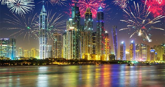 Эмираты (ОАЭ) - Горящие туры на Новый год 2018