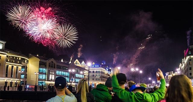 Красная Поляна - Горящие туры на Новый год 2018