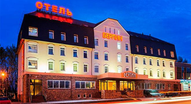 Отели Калининграда в центре города - Гостиница Берлин 3*