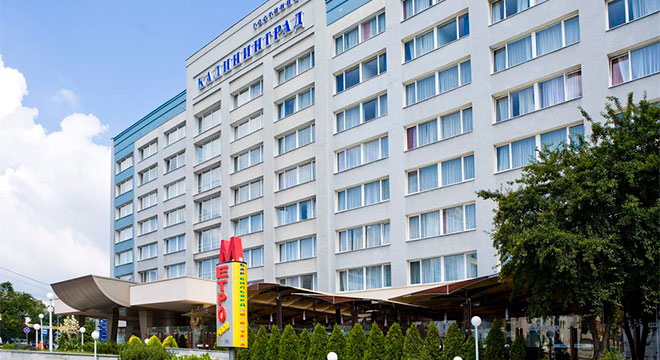Отели Калининграда в центре города - Гостиница Калининград 3*