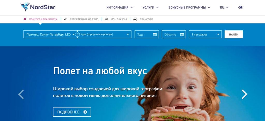 кредит онлайн официальный сайт windows