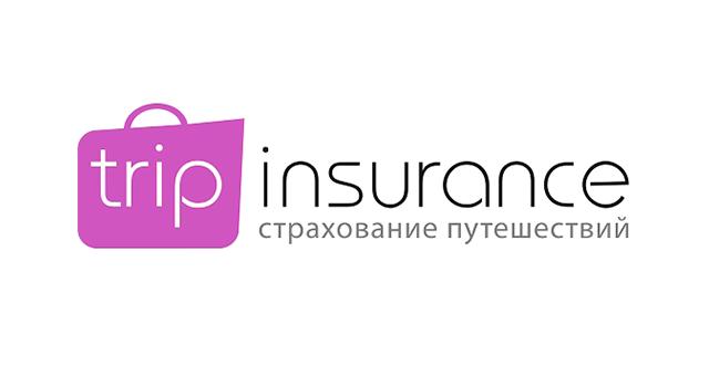 Tripinsurance.ru - туристические страховки онлайн