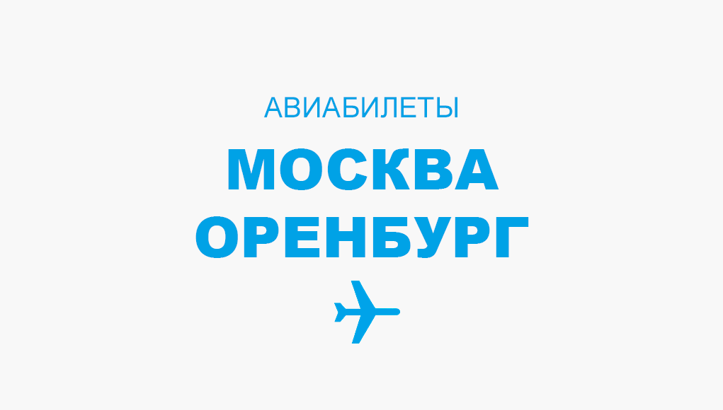 Владивосток авиабилеты скидки