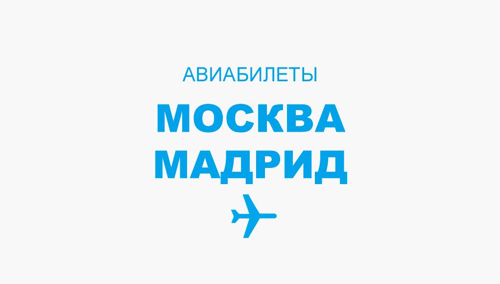 Купить билет на самолет москва афины купить авиабилеты киев франкфурт